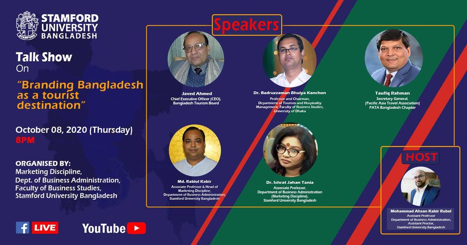 "Talk show on ""Branding Bangladesh  as a tourist destination"""