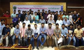 """স্টামফোর্ডে """"উগ্রবাদ বিরোধী ছাত্র সংলাপ"""" শীর্ষক সেমিনার অনুষ্ঠিত"""
