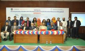 স্টামফোর্ডে Alarming Increase of Antimicrobial Resistance and its Possible Remedial Measures in Bangladesh বিষয়ক সেমিনার অনুষ্ঠিত